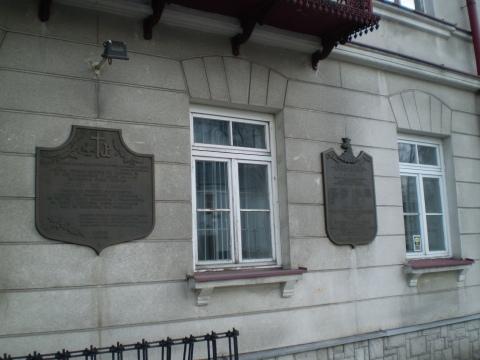 Tablica pamiątkowa w Siedlcach