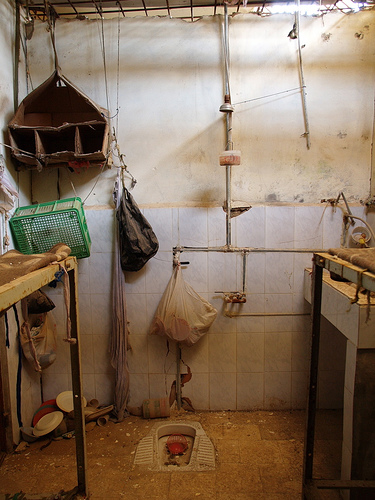 Izraelskie pomieszczenie do tortur w Al Khiyam