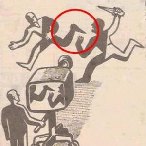 Media klamia