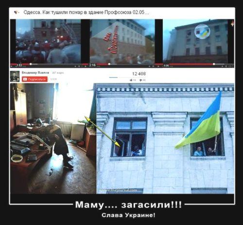 Zbrodnia w Odessie 20
