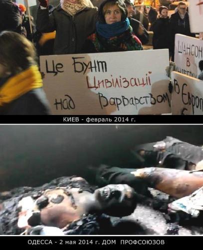 Zbrodnia w Odessie 24