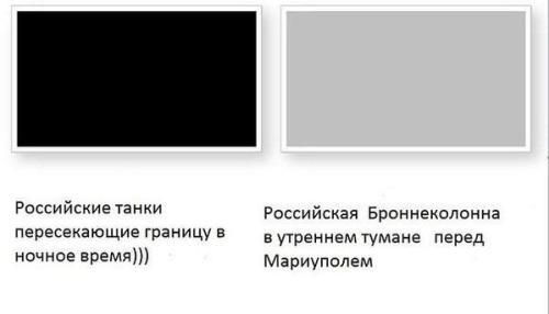Wojska rosyjskie na Ukrainie