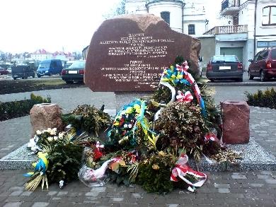 PomUkr-Lublin